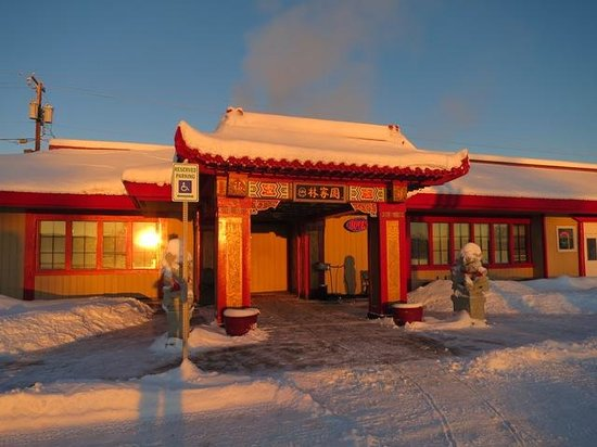 Lin's Asian Bistro: 真冬は玄関先が凍ってることもあるので注意