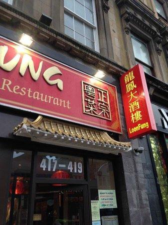 Loon Fung Restaurant: Loon Fung