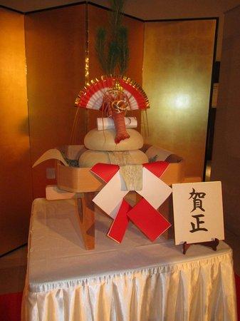 The Westin Nagoya Castle : お正月