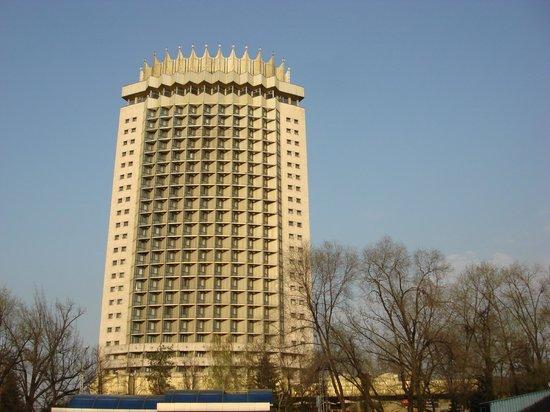 Kazakhstan: Символ Алма-Аты