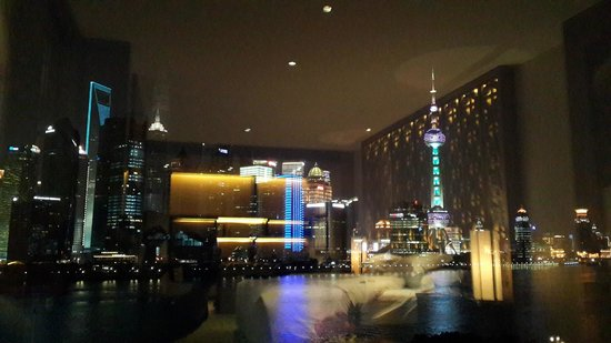 Banyan Tree Shanghai On The Bund: Room View