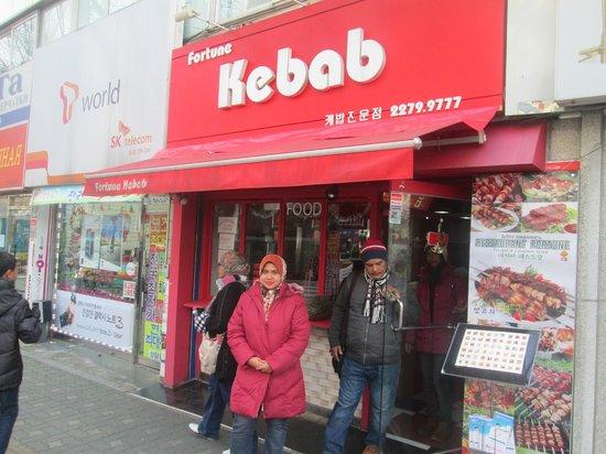 Dongdaemun Hostel: Halal Foods