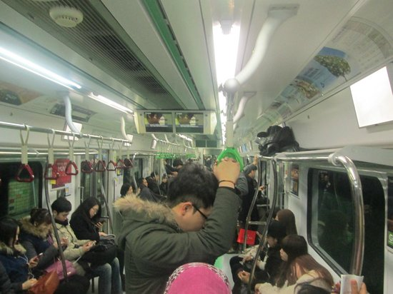 Dongdaemun Hostel: MRT seoul