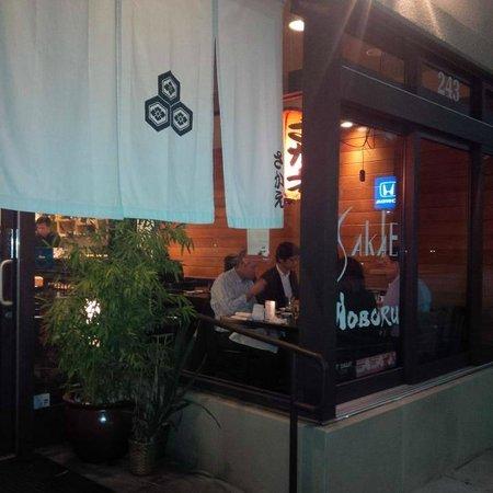 Sakae Restaurant: Exterior view