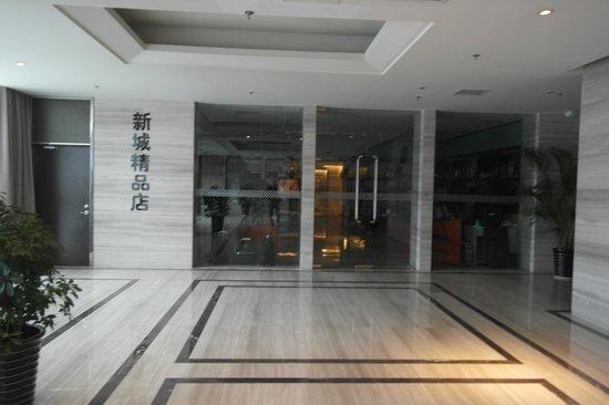 Nanjing New Town Hotel: Hotel Shop