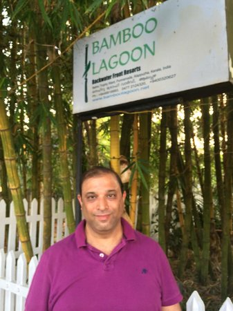 Bamboo Lagoon Backwater Front Resort : Resort Gate