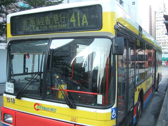 Ibis Hong Kong North Point : Bus41A opposite IBIS Hotel