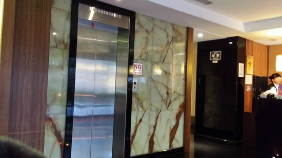 Hotel B Taipei: Hotel Elevator