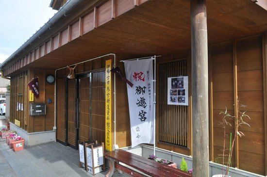 Furuichi Kaido: 古市参宮街道資料館