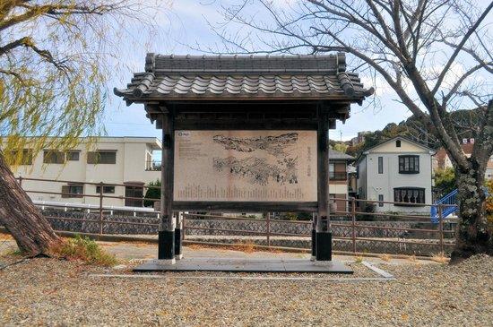 Furuichi Kaido: 小田の橋