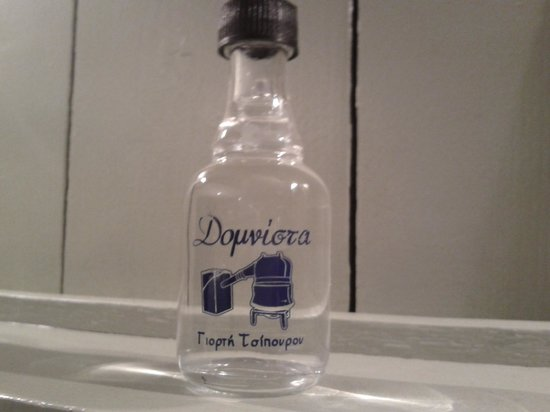 The Greek Taverna : Memories- Domnista Tsipouro Festival