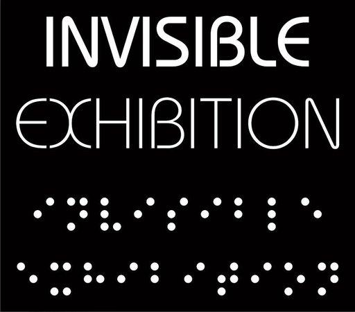Invisible Exhibition