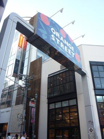 Tachibana Street: Orange Street Tachibana