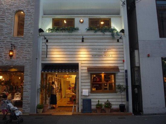 Tachibana Street: Nice boutique on Orange Street