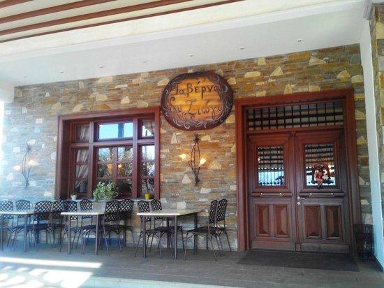 Taverna tou Zioga : веранда