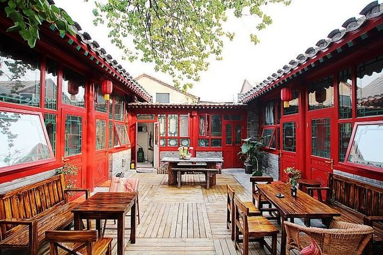 Beijing Apricot Courtyard Inn: Courtyard