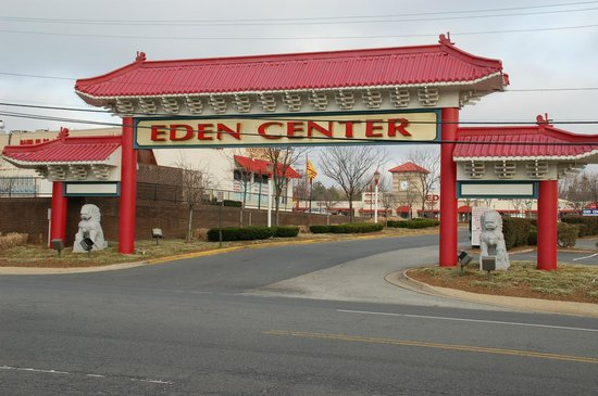 Falls Church, VA: The prominent Lion Gate entry to Eden Center