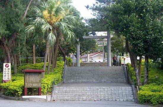 Okinawa Gokoku Shrine : Gokoku Shrine