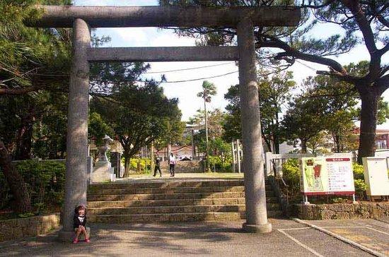 Okinawa Gokoku Shrine : A Very Sacred Site
