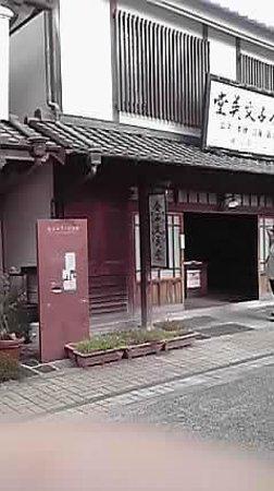 Kaneko Misuzu Memorial Museum: 外見