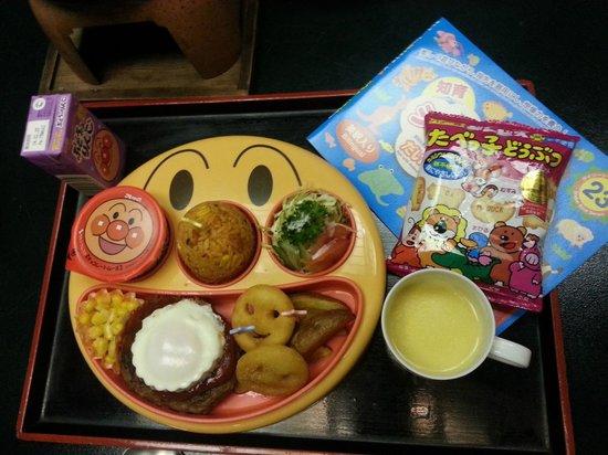 Hotel Senkei: Child's meal