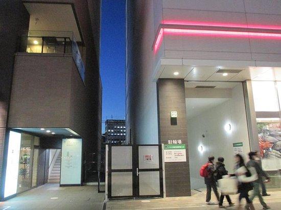 Hotel Mets Yokohama Tsurumi: メッツ鶴見 屋根のない部分4mほど