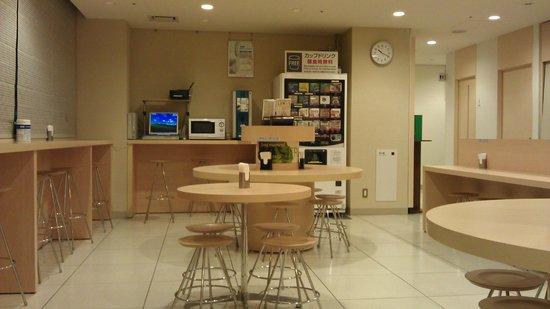 Super Hotel Asakusa: 用餐空間