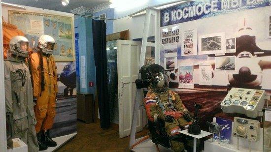 Zhukovsky Town Museum