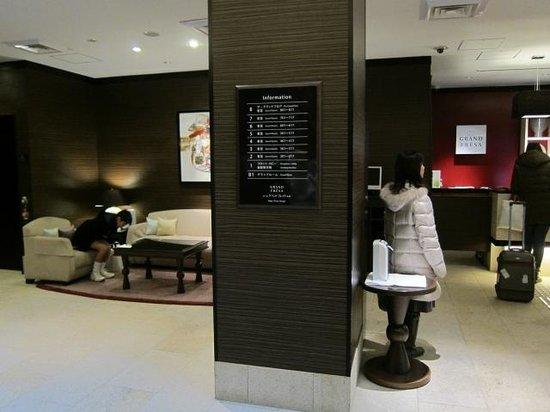 Hotel Grand Fresa Akasaka : лобби