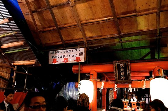Hanazono Shrine: 酉の市4