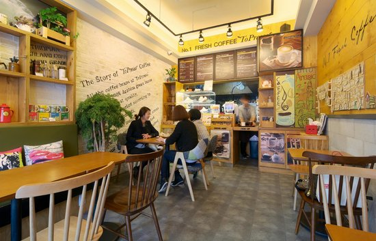 It Place Korea: Cafe