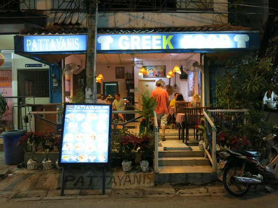 Pattayanis Greek Taverna : Hard to find but well worth it