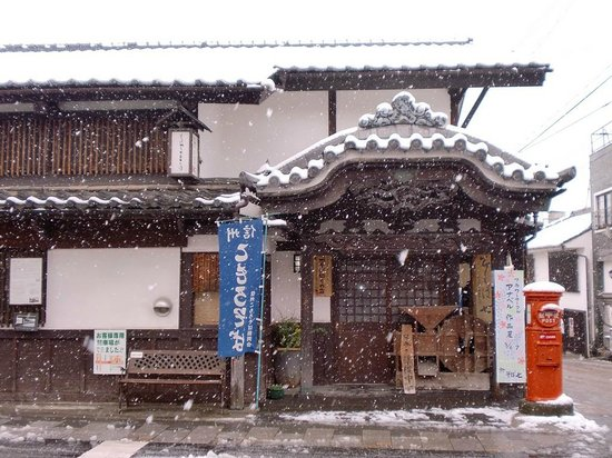 Sobashichi: Soba is perfect on cold snowy days !
