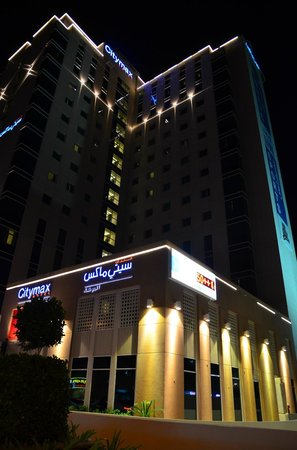 Citymax Hotels Al Barsha at the Mall: Отель