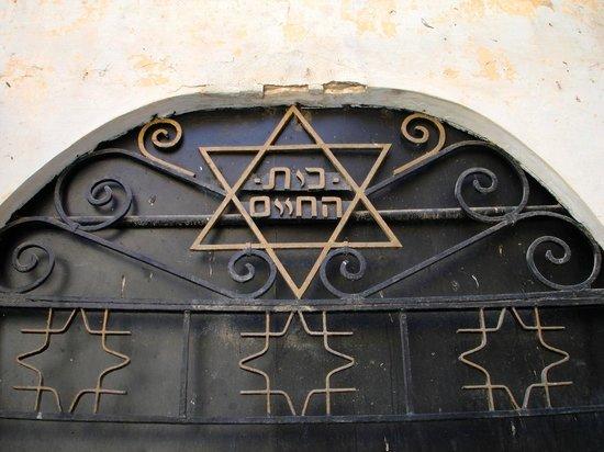 Fez Mellah : Particolare del portone principale della Moschea (Quartiere ebraico)