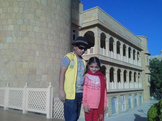 Hotel Rang Mahal: the entrance