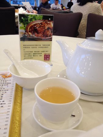 Empire Seafood Restaurant: I always ask for Chinese tea