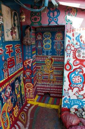 Rainbow Village Taichung: Rainbow Village