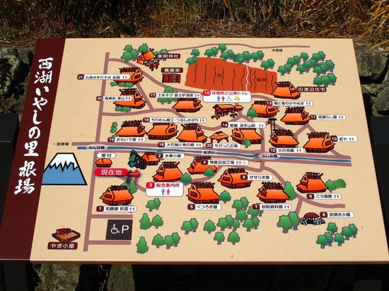 Fujikawaguchiko-machi, Japon : Healing Village map
