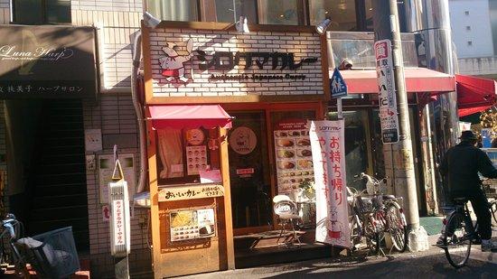 Shirokuma Curry, Shimmaruko