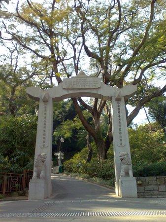 Hong Kong Zoological And Botanical Gardens Picture Of Hong Kong Zoological And Botanical