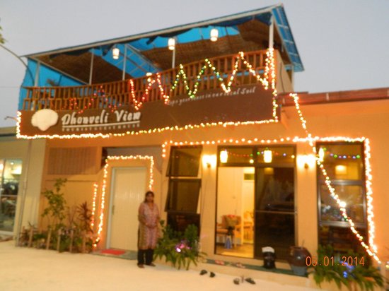 Dhonveli View: Front View