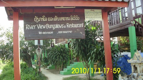 River View Bungalows: river view bungalow another entrace