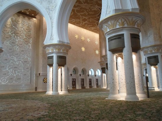 Mezquita Sheikh Zayed: Interno della moschea