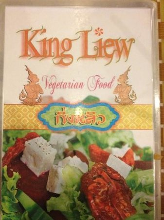 King Liew Vegetarian Restaurant