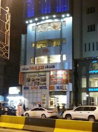 Al Mira Ajyad: Hotel front at night
