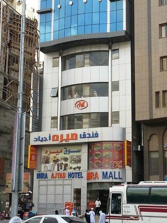 Al Mira Ajyad