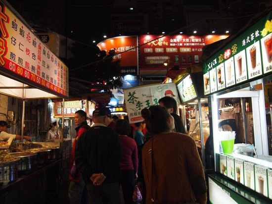 Ruifeng Night Market: Rui Feng!!!