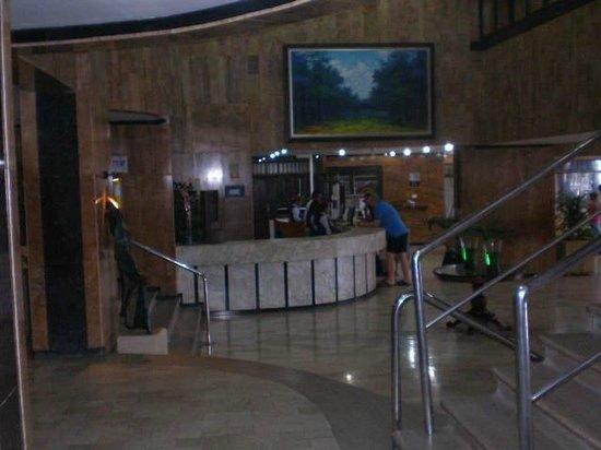 Hotel Cartagena Plaza: Recepção