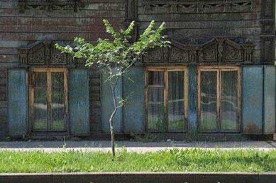 Photo of Galina's Homestay Irkutsk